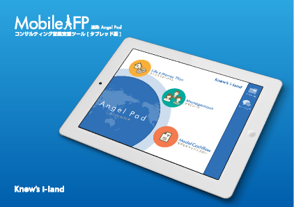 mobilefp2